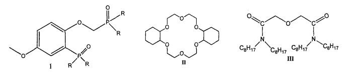 Жидкостная экстракционная система на основе 1-(диарилфосфорилметокси)-2-(диарилфосфорил)-4-метоксибензола и 1,1,7-тригидрододекафторгептанола для селективного выделения молибдена из азотнокислых растворов