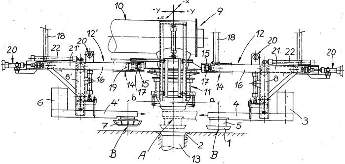 Устройство на углезагрузочном вагоне для подъема крышек с рам с загрузочными отверстиями в своде коксовой печи и для очистки рам