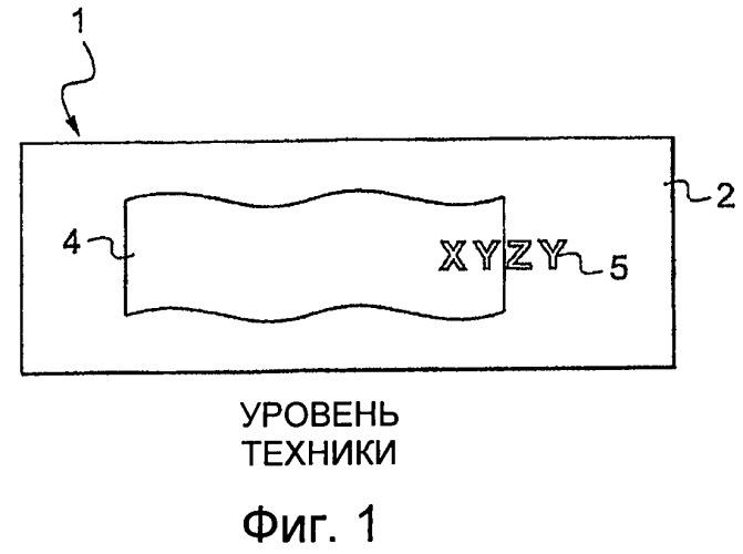 Лист, содержащий по меньшей мере один водяной знак или псевдоводяной знак, видимый только с одной стороны листа
