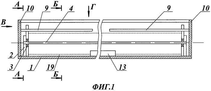 Способ укрывания объекта тентом и устройство для укрывания объекта тентом