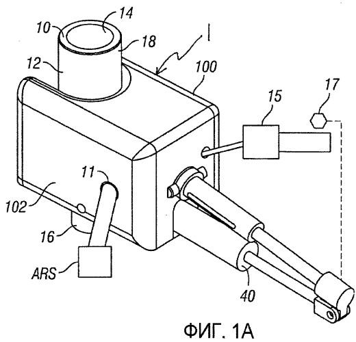 Способ и устройство для обеспечения непрерывной циркуляции бурового раствора во время строительства и обслуживания скважины