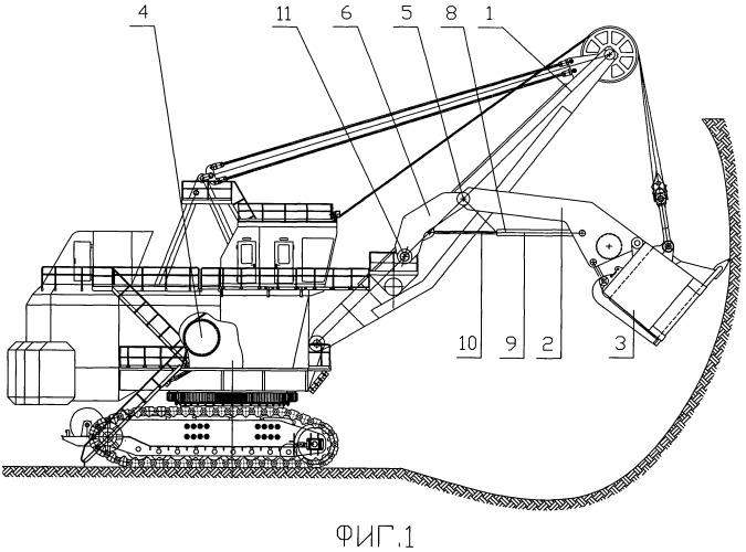 Способ формирования траектории движения ковша канатного карьерного экскаватора и рабочее оборудование для его осуществления