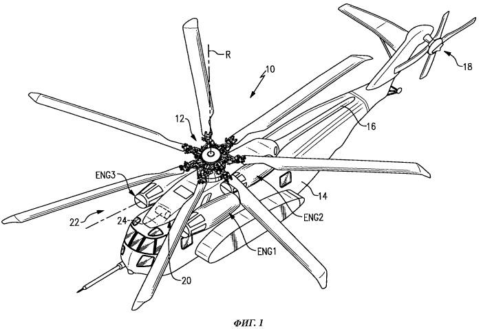 Колесо радиальной турбины для газотурбинного двигателя