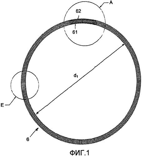 Стопорное кольцо