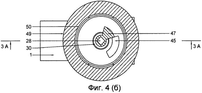 Двухвентильный редукторный шаровой смеситель холодной и горячей воды