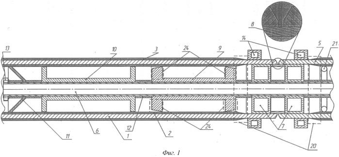 Способ соединения труб с внутренним и наружным покрытиями и устройство для его реализации