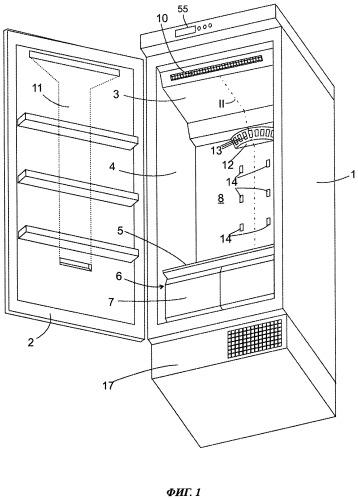 Холодильный аппарат без намерзания инея