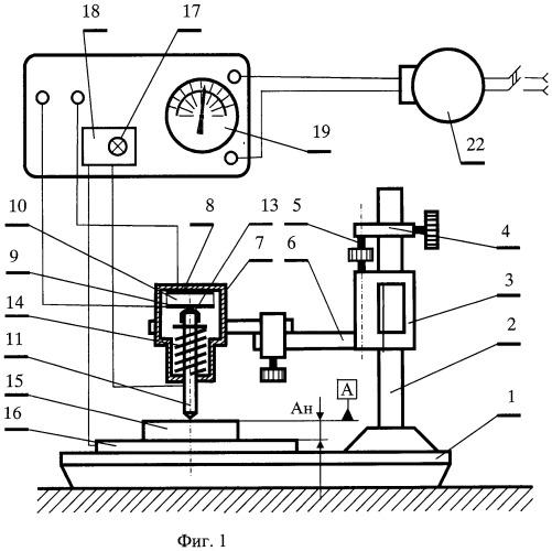 Устройство для измерения высоты детали