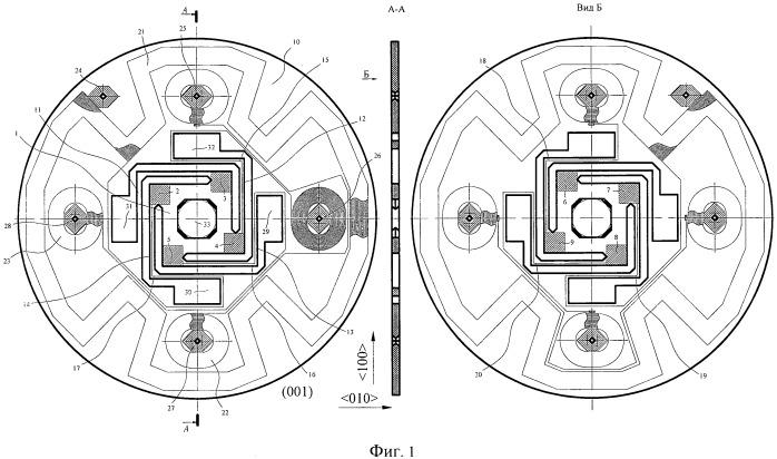Микромеханический вибрационный гироскоп