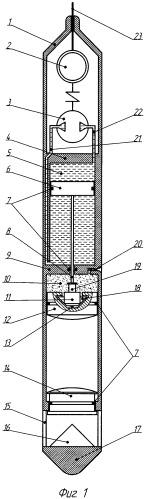 Скважинный сейсмический источник