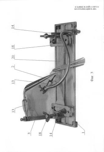 Хирургический тренажер для работы с изолированными препаратами органов или тканей
