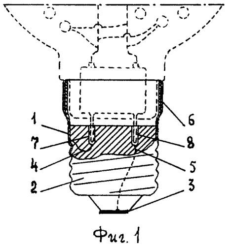 Цоколь электроламповый