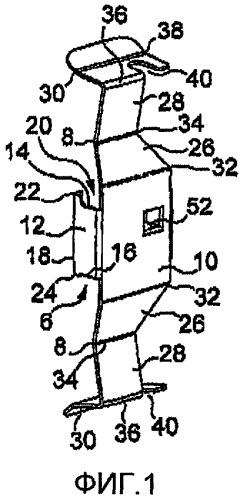 Устройство для крепления кабельной трассы на винтовом стержне