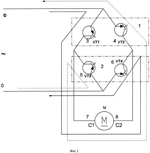 Реверсивный однофазный мостовой транзисторный преобразователь
