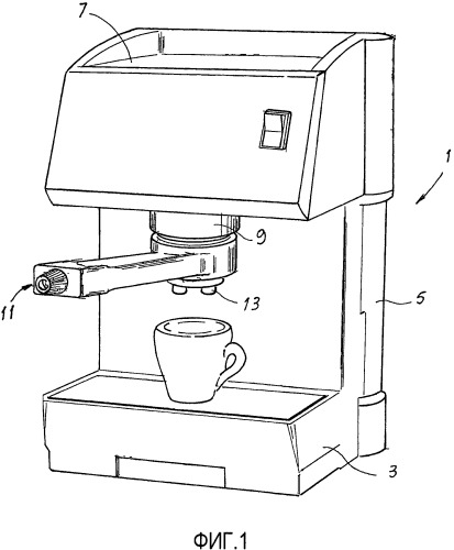 Фильтродержатель для кофеварок со средством регулирования качества кофе и кофеварка, содержащая указанный фильтродержатель