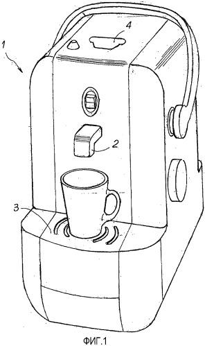 Заварочное устройство для кофеварок и подобных устройств