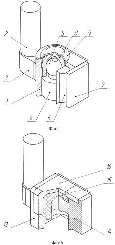 Аттачмен к бюгельным каркасам на основе полимерных композиций (варианты)