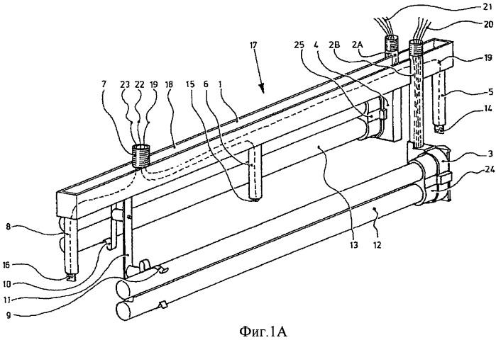Устройство для стерилизации и его держатель для лампы