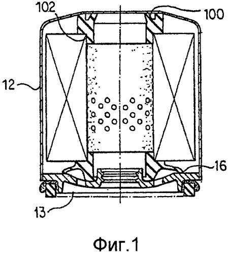 Цельная упругая комбинированная нижняя опора и торцевой уплотнительный элемент предохранительного клапана для фильтров текучих сред