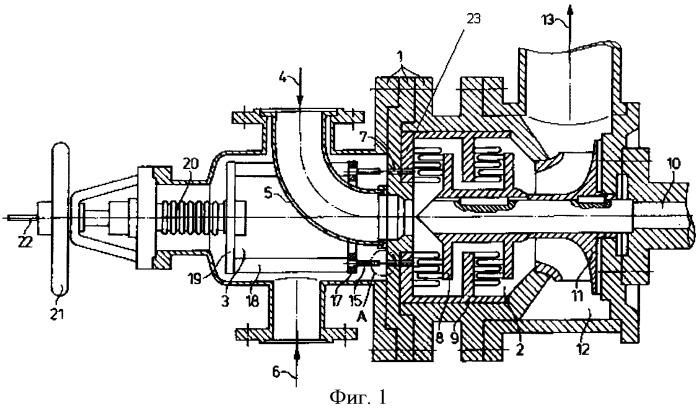 """Реактор-смеситель типа """"ротор-статор"""" для смешения по меньшей мере двух текучих веществ, суспензий или растворов и способ производства изоцианатов"""