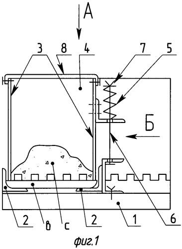 Устройство для нанесения клеящей жидкости на плитку