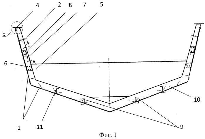 Способ сборки конструкции судна с металлическим корпусом