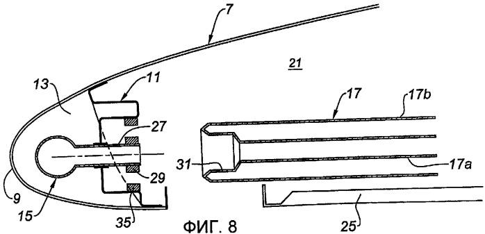 Воздухозаборник для установки выше по потоку от среднего элемента гондолы двигателя летательного аппарата и гондола, оборудованная таким воздухозаборником