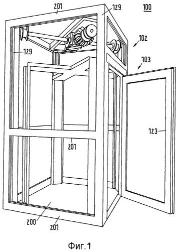 Тяговое устройство для лифтовой системы