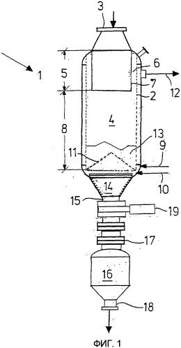 Газогенератор для газификации гранулированного твердого топлива под давлением