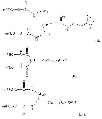 Стабильная рекомбинантная аденозиндеаминаза