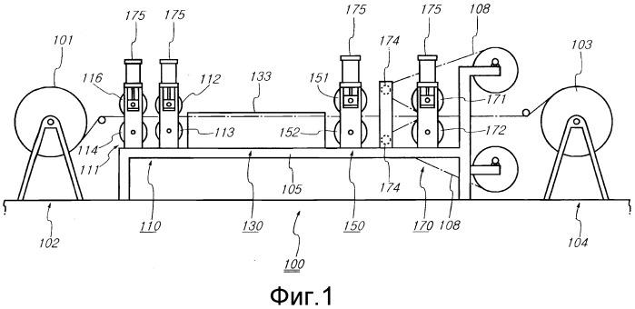 Система и способ изготовления теплоизолятора