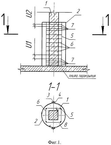 Элемент усиления колонны