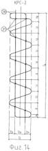 Способ усиления колонны и навесных панелей стены