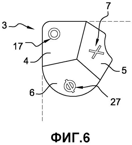 Запорное устройство для двери туалета