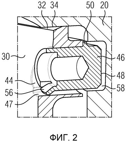 Секция ротора для ротора турбомашины, рабочая лопатка для турбомашины