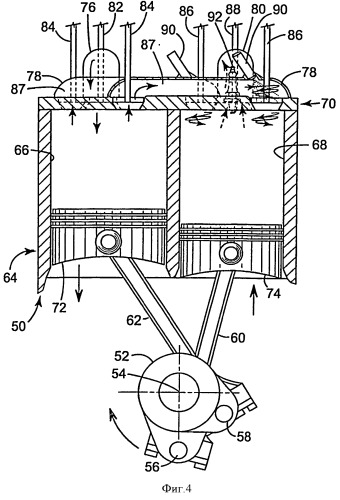 Двигатель с расщепленным циклом (варианты) и способ впрыска топлива в нем