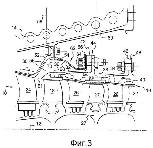 Устройство отбора воздуха в компрессоре газотурбинного двигателя