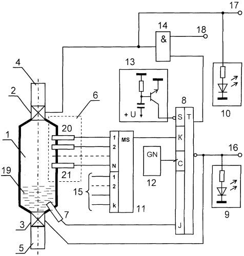Дозатор жидкостей и сыпучих материалов