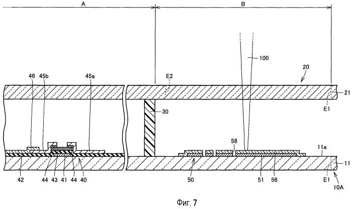 Способ изготовления жидкокристаллической панели, стеклянная подложка для жидкокристаллической панели и содержащая ее жидкокристаллическая панель
