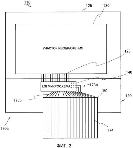 Схема управления дисплеем и одноплатный модуль, включающий в себя такую схему