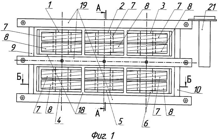 Электрический трехфазный реактор с подмагничиванием