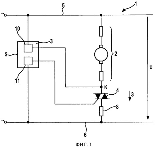Способ и устройство управления работой электрического привода с помощью импульсно-фазового управления