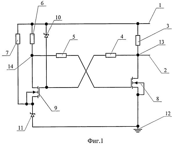 Устройство электронного гистерезиса