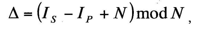 Способ декодирования потока битов