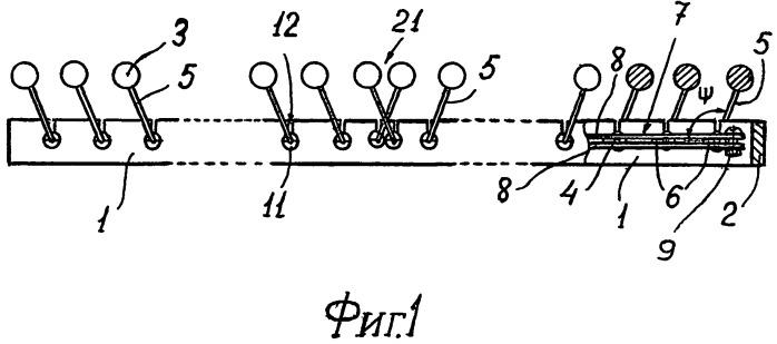 Пружинящее основание для аутогравитационного вытяжения позвоночника (варианты)