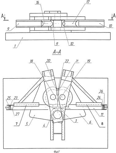 Устройство для гибки металлической трубы