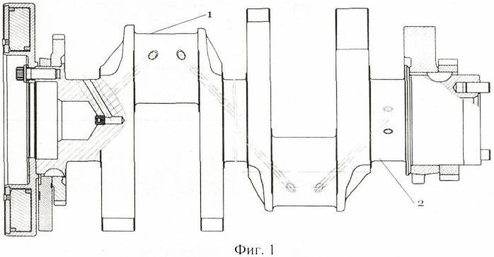 Способ ремонта упрочненных азотированием шеек коленчатых валов двигателей внутреннего сгорания