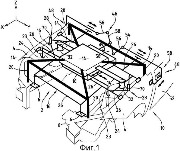 Шаблон для установки на место элементов кузова передней панели автомобиля