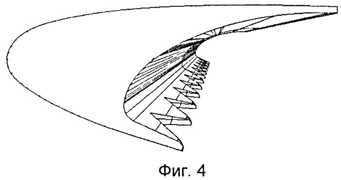 Предкрылок крыла самолета и способ его обтекания
