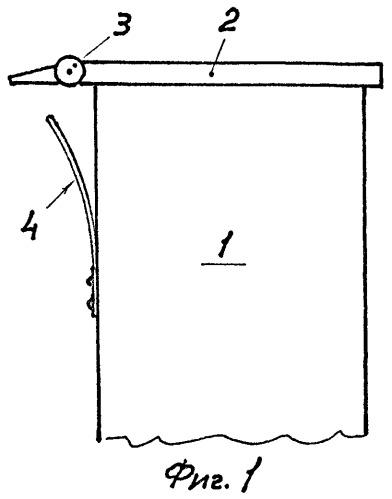 Контейнер с шарнирной крышкой (варианты)
